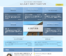 results_thumb_seijin